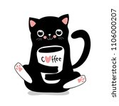 Stock vector kawaii black cat with coffee cup cute vector illustration 1106000207