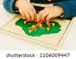 boys and girls students in a... | Shutterstock . vector #1106009447