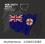 new south wales national vector ... | Shutterstock .eps vector #1106013485