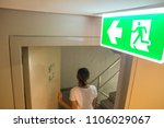 Emergency fire exit sign at ...