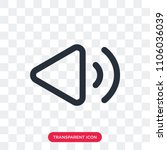 volume vector icon isolated on... | Shutterstock .eps vector #1106036039
