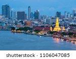 blurred background image of wat ...   Shutterstock . vector #1106047085