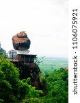 Small photo of View on Pa Phu Tok Temple ,Bung Kan province, Thailand