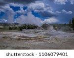 beautiful landscape of old... | Shutterstock . vector #1106079401