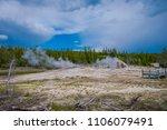 closeup of giant geyser  the... | Shutterstock . vector #1106079491