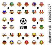 set of all nation team football ... | Shutterstock .eps vector #1106081027