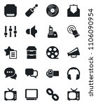 set of vector isolated black... | Shutterstock .eps vector #1106090954