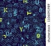 abstract seamless vector... | Shutterstock .eps vector #1106091989