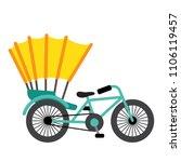 trishaw transportation cartoon...   Shutterstock .eps vector #1106119457