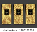 set template for package or... | Shutterstock .eps vector #1106122331