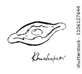 "georgian dish ""khachapuri"".   Shutterstock .eps vector #1106127644"