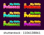vector logo little princess in...