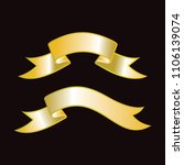 gold ribbon sticker | Shutterstock .eps vector #1106139074