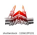 holy kaaba in mecca saudi... | Shutterstock .eps vector #1106139131