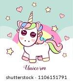 cute unicorn invitation | Shutterstock . vector #1106151791