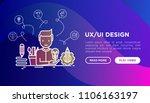 ux ui design concept  creator...