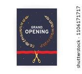grand opening. dark invitation... | Shutterstock .eps vector #1106171717
