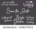 you are invited  save the date  ... | Shutterstock .eps vector #1106174111