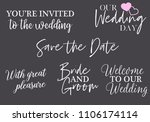 you are invited  save the date  ... | Shutterstock .eps vector #1106174114