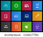 office icon series in metro...