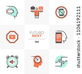 modern flat icons set of work... | Shutterstock .eps vector #1106192111