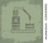 industrial vector design | Shutterstock .eps vector #1106203001