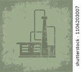 industrial vector design | Shutterstock .eps vector #1106203007