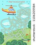 children maze. find the right... | Shutterstock .eps vector #1106205584