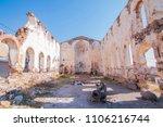 ancient ruin greek church near... | Shutterstock . vector #1106216744