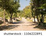 long stony road in the nature... | Shutterstock . vector #1106222891