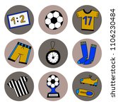 set of football uniform doodles | Shutterstock .eps vector #1106230484
