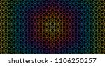 vector abstract rainbow sacred... | Shutterstock .eps vector #1106250257