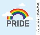 pride. vector illustration | Shutterstock .eps vector #1106260301