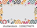 traditional arabic geometric... | Shutterstock .eps vector #1106274674