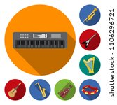 musical instrument flat icons... | Shutterstock .eps vector #1106296721