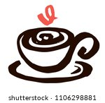logo coffee cup and saucer and... | Shutterstock .eps vector #1106298881