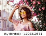 outdoor close up portrait of... | Shutterstock . vector #1106310581