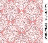 beautiful pink and white floral ... | Shutterstock .eps vector #1106336291