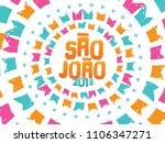 brazilian traditional... | Shutterstock .eps vector #1106347271