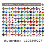 all world flags speech bubble... | Shutterstock .eps vector #1106349227