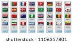 soccer cup 2018 team group set...   Shutterstock .eps vector #1106357801