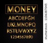 gold vector alphabet letters... | Shutterstock .eps vector #1106387045