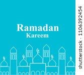 ramadan kareem illustration.... | Shutterstock .eps vector #1106392454