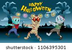 a group of monsters playing... | Shutterstock .eps vector #1106395301
