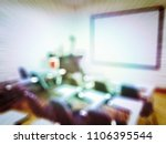 blurred image of classroom... | Shutterstock . vector #1106395544