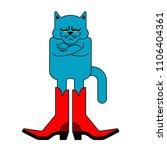 cat in boots. fairy tale pet.... | Shutterstock .eps vector #1106404361
