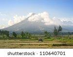 The Mayon Volcano   Active...