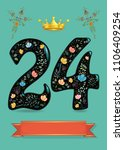 greeting card for anniversary.... | Shutterstock .eps vector #1106409254