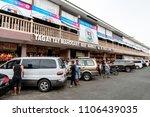 tagaytay  philippines   jun 2 ...   Shutterstock . vector #1106439035