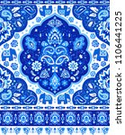indian rug paisley ornament... | Shutterstock .eps vector #1106441225